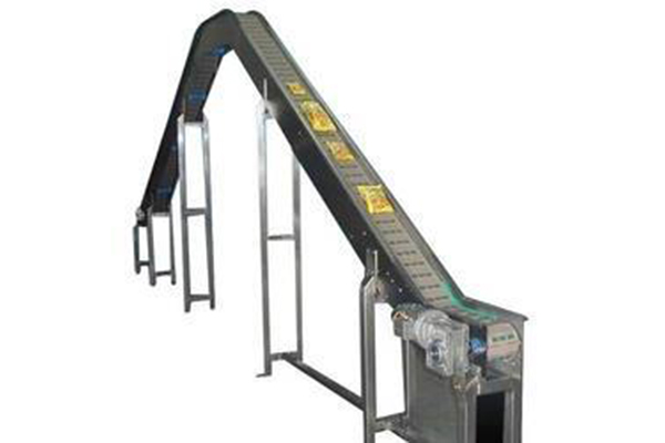 Inclined Slat Chain Conveyor